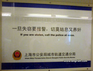 Wrong Interpretation Of Police Sign