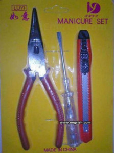 Wrong sign for manicure set
