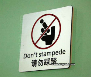 Misleading Toilet Sign